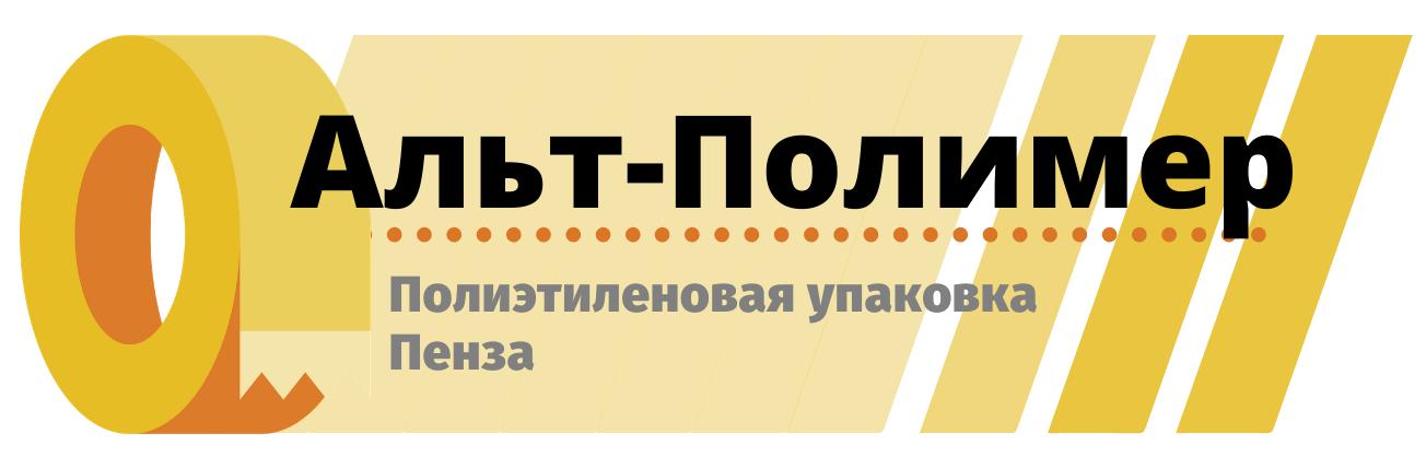 Пенза лого